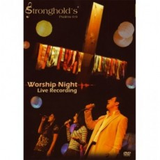 worship-night-live-recording